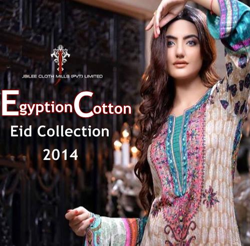 Satin Patti Egyption Cotton 2014
