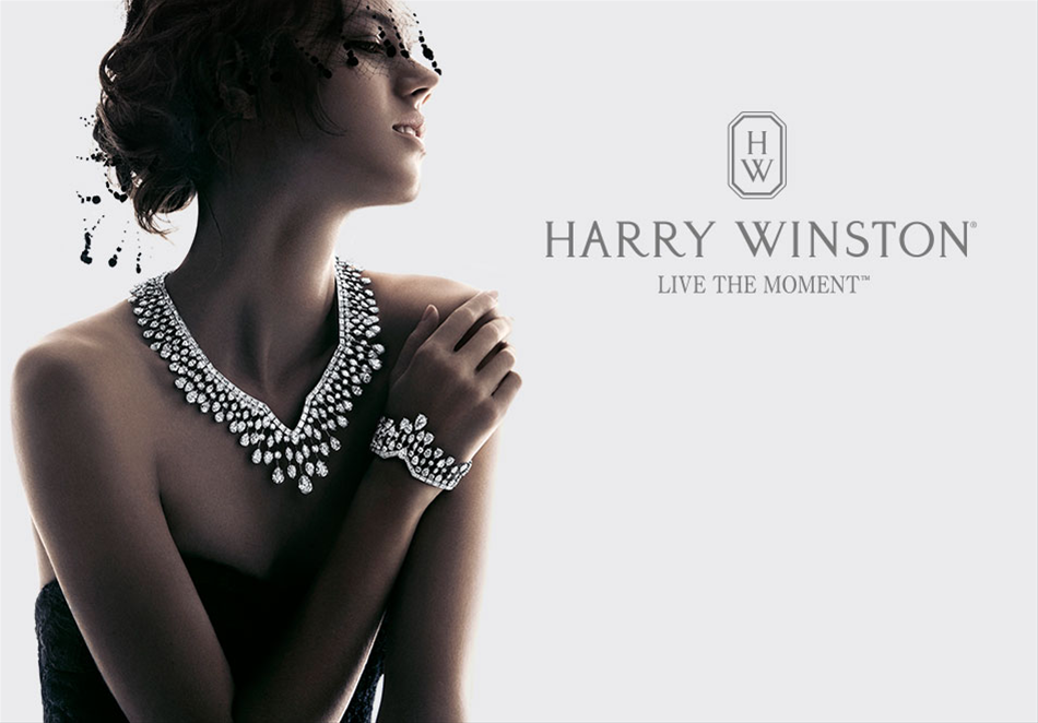 Harry Winston Exclusive Diamonds Indonesian Passions For