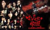 majisuka-gakuen-มาจึสิกะ-โรงเรียนหญิงแกร่ง-ภาค1-ตอนที่-1-12-ซับไทย-ตอนพิเศษ-จบ-