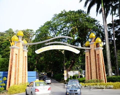 Jalan Istana Arch