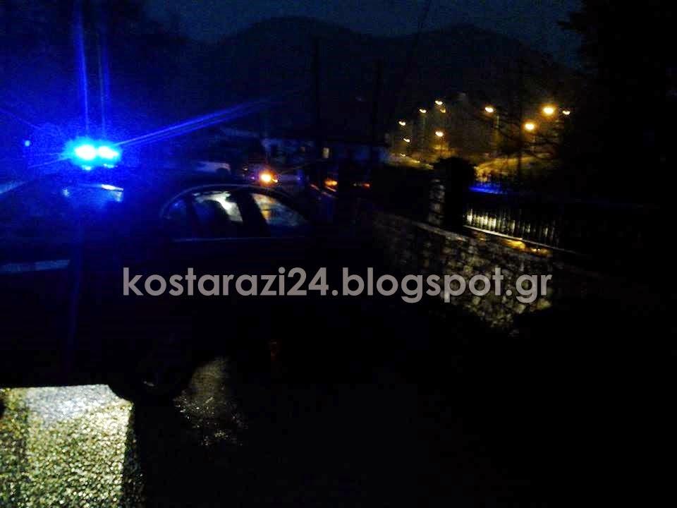 Πριν λίγο: Τροχαίο μέσα στο Κωσταράζι – Εξαφανίστηκε ο οδηγός (φωτογραφίες)