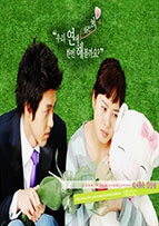 Phim Tôi Là Kim Sam Soon