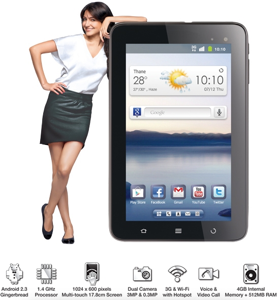 specifications of Reliance 3G Tab V9A, features of Reliance 3G Tab V9A, Price of Reliance 3G Tab V9A, reliance android tablets, 3 months scheme with Reliance Tab V9A, processor, RAM, Camera, 3G, Wifi