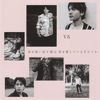 V6 - Kimi ga Omoidasu Boku wa Kimi wo Aishiteiru Darou ka 君が思い出す僕は 君を愛しているだろうか