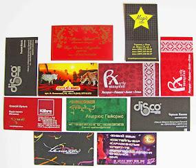 Визитные карточки для ресторанов
