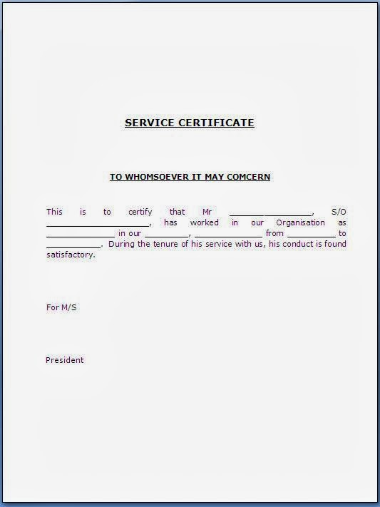 service certificate template for employees