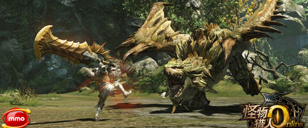 Monster Hunter Online CGI And Gameplay Trailers