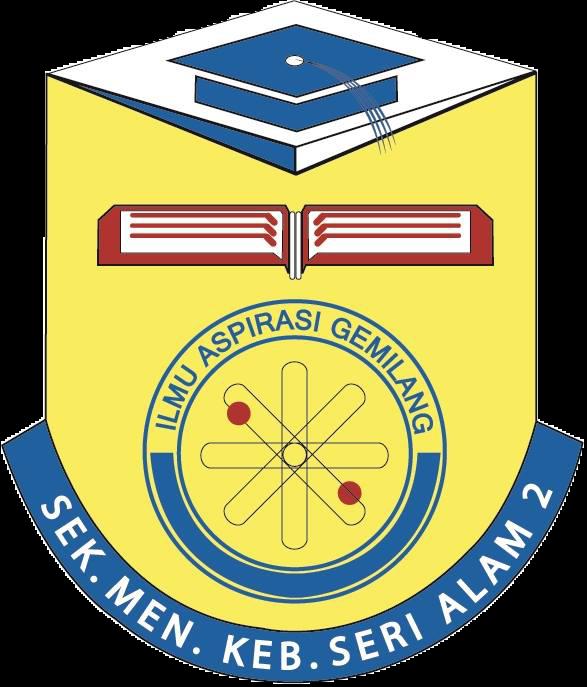 SMK SERI ALAM 2