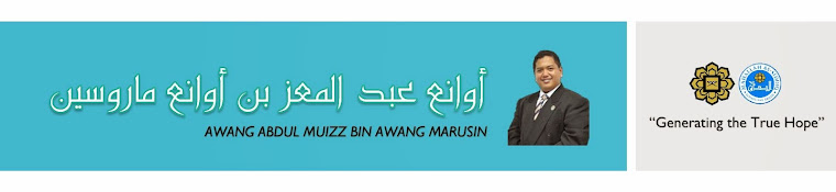 Abdul Muizz