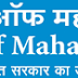 Bank of Maharashtra Customer Care Toll Free Number