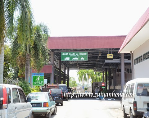 Pengkalan Kubor Immigration Building