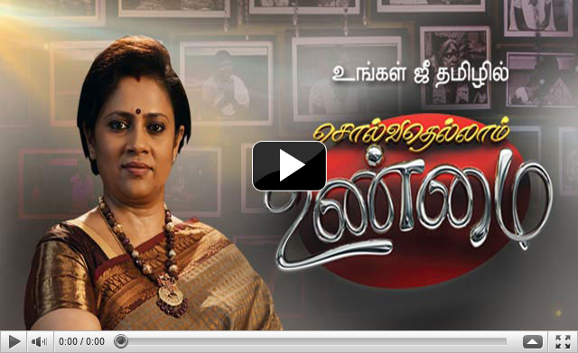 Tubetamil - Tamil Videos Online - Free Tamil Tv Shows