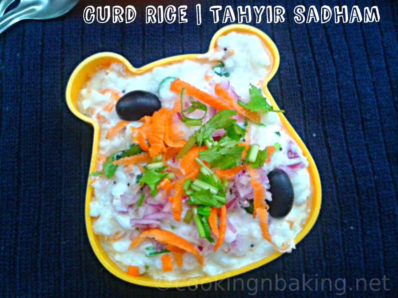 Curd Rice (Thayir Sadham) | How to make Thayir Sadham (Curd Rice)