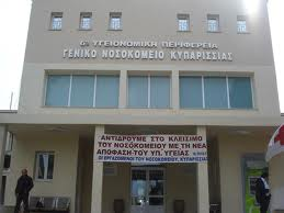 Λειτουργία Νέων Εξωτερικών Ιατρείων στο Νοσοκομείο Κυπαρισσίας