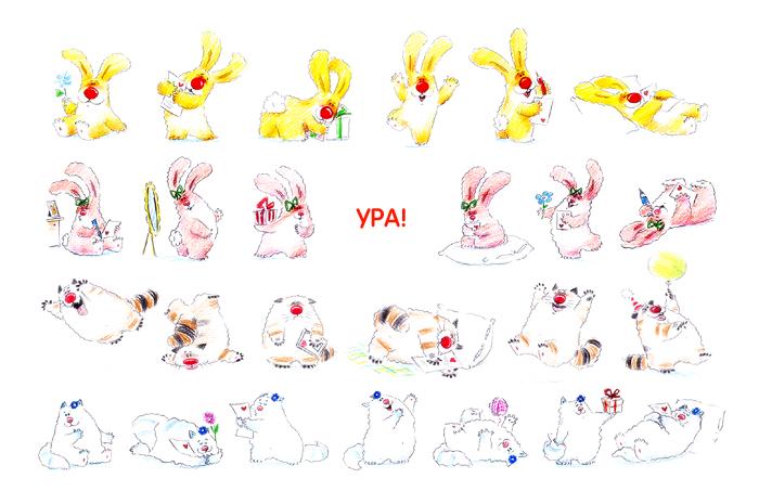 http://1.bp.blogspot.com/-RQg9_vM4D4I/UTMudwRllLI/AAAAAAAAAWE/l0SGfqiULps/s1600/Waaaa.jpg