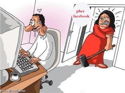 piadas sobre viciados em internet e redes sociais