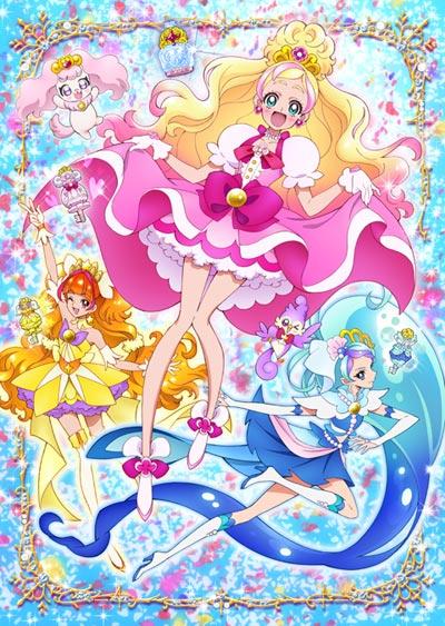 Lista de capitulos Go! Princess Precure