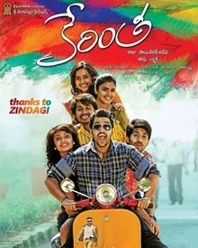 Watch Kerintha (2015) DVDScr Telugu Full Movie Watch Online Free Download