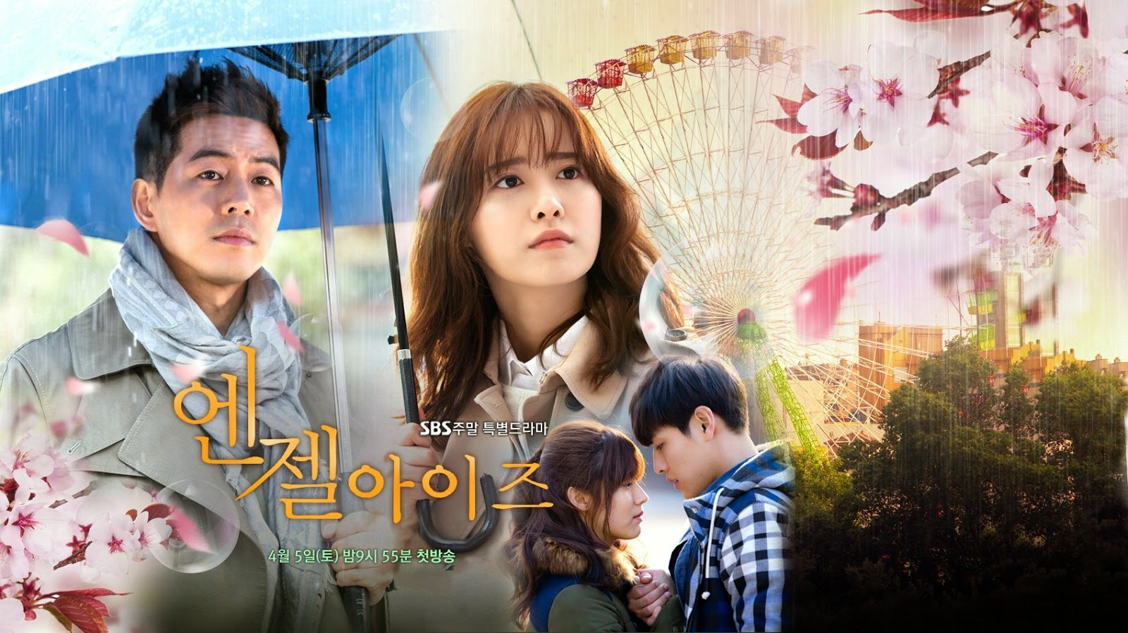 New Korean Drama April 2014 Angel Eyes Who Dueled With Running Man In Episode 190