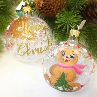 http://www.cutechristmas.dk/shop/babys-first-christmas-404c1.html