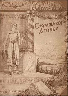 Logo das olimpíadas já realizadas - Atenas 1896