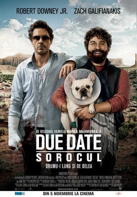 due date movie gratis date
