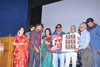 Aarohanam audio launch