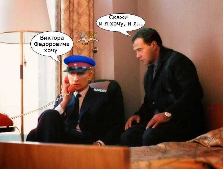 """""""Соглашение с ЕС под угрозой срыва. Мяч на стороне Януковича"""", - Гарань - Цензор.НЕТ 295"""