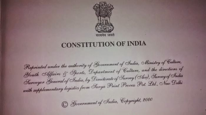 essay on the constitution of india The constitution of india is the supreme law in indiathe constitution is the framework for political principles, procedures, and powers of government it is also the longest constitution in the world with 395 articles, 12 schedules.
