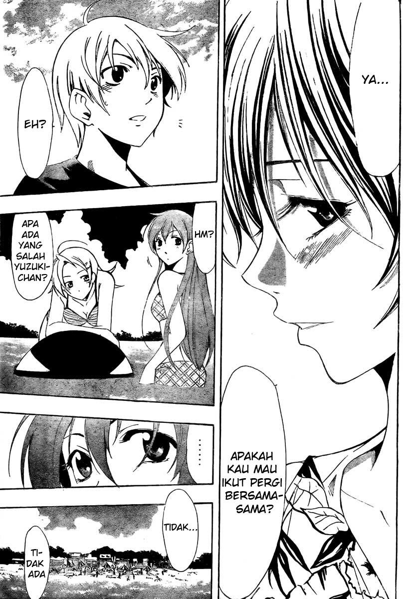 Manga kimi no iru machi 33 page 17