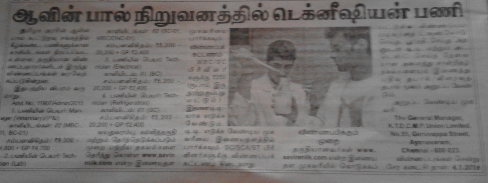 mbc caste list in tamilnadu pdf