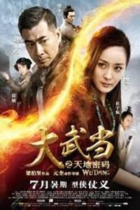 Ver Wu Dang (2012) – peliculas vk