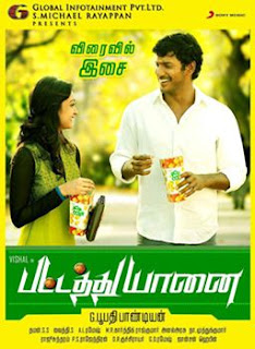 Pattathu Yaanai Songs Lyrics (2013)