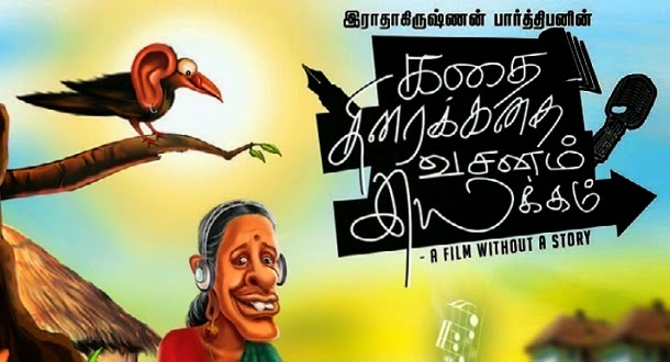 Kathai Thiraikathai Vasanam Iyakkam 2014 Lotus Tamil Movie Watch Online