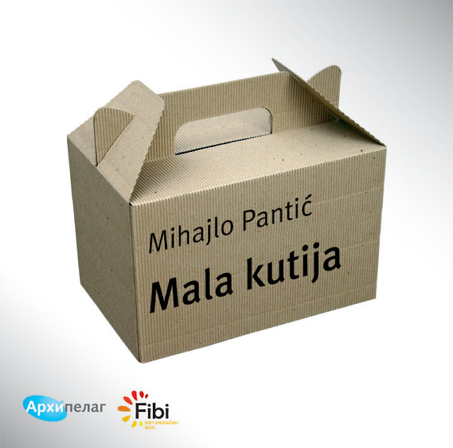 Mala kutija Audio izdanje