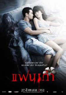 Phim Người Tình Của Tôi - My Ex 2009 [Vietsub] Online