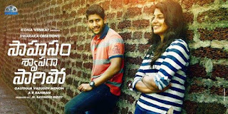 saahasam swasaga sagipo mp3 songs download