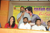 Ee Varsham sakshiga movie success meet-thumbnail-8