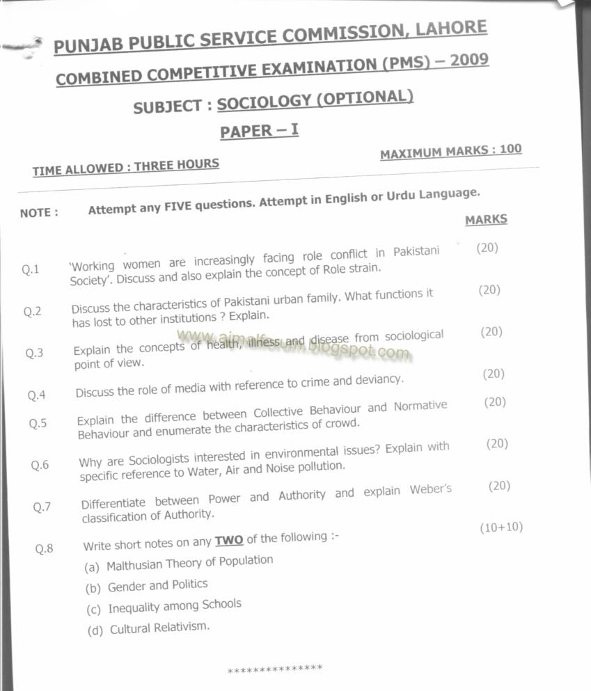 college is not necessary for success essay Are degrees in education essential to success in life report this topic are degrees in education essential to success in life degree is not necessary for a.