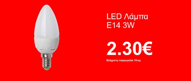 led lampa e14 3w