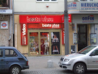 Избор от секс шоп