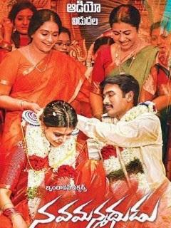 Nava Manmadhudu (2015) Telugu DVDScr 700MB Download