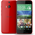 HTC Butterfly 2 dengan kamera teknologi HTV Duo 13MP