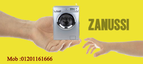 صيانة ايديال زانوسي الجيزة 01201161666