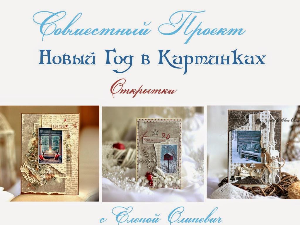 http://eleele-handmade.blogspot.com/2014/11/1_10.html