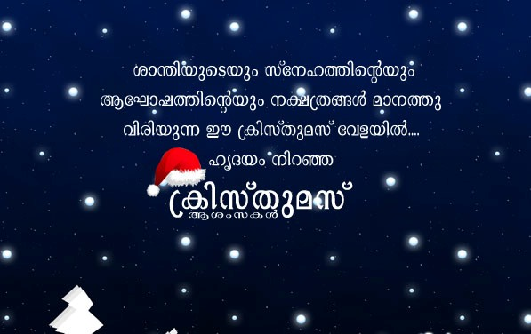 Merry Christmas Malayalam Greetings