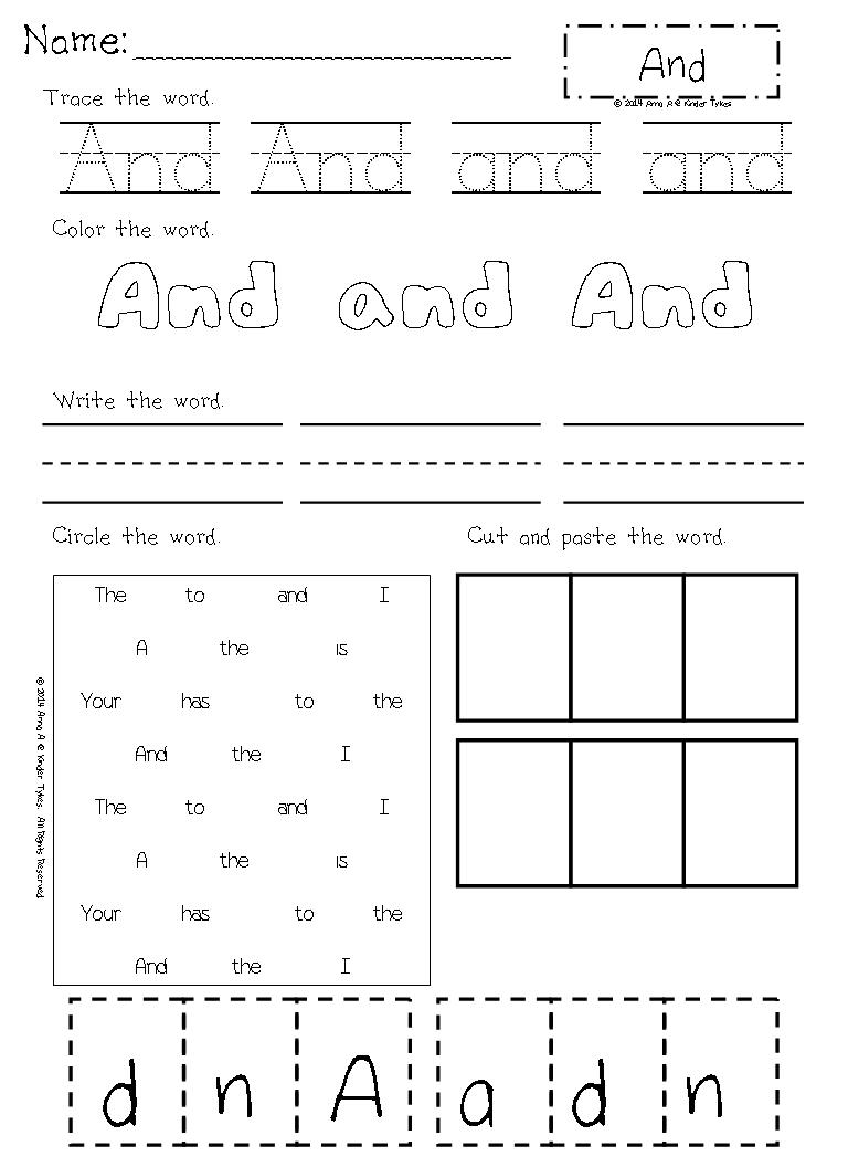 Worksheets Busy Work Worksheets kinder tykes sight word help printables printables