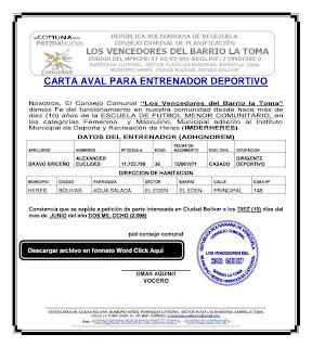 CARTA AVAL PARA ENTRENADOR DEPORTIVO