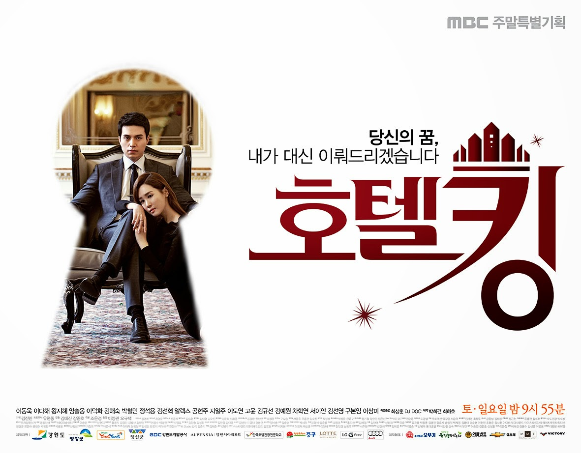 Hotel King Wallpaper