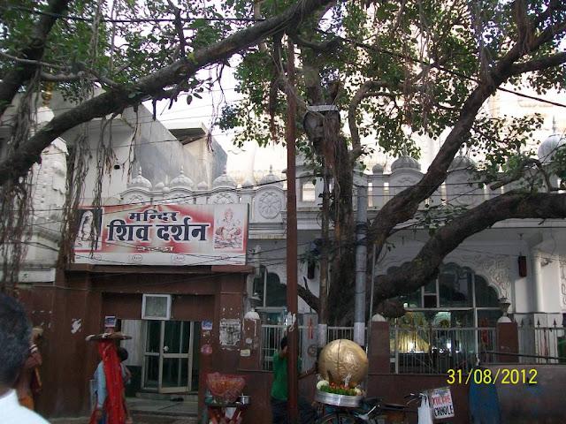 कटरा में स्थित शिव मंदिर